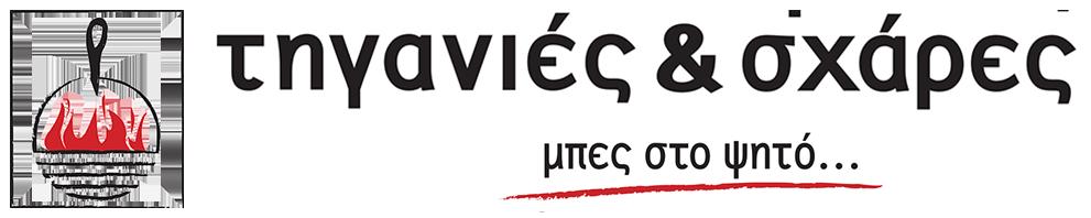 tiganies-logo-siste